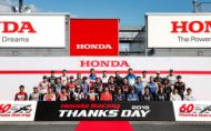 Honda Racing Thanks Day bol už 10-ty krát