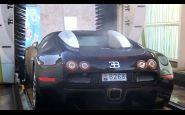 Už ste videli Bugatti Veyron na kefách?