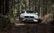 Volvo V60 Cross Country ponúka alternatívu k SUV